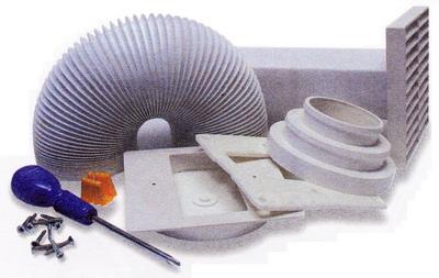 Комплект для вывода воздуха