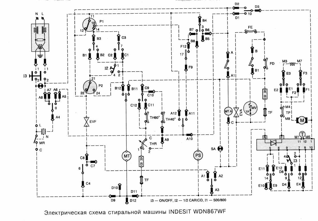 Электрическая схема вин
