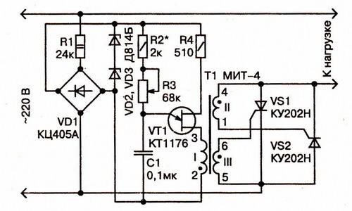 Для управления более мощной нагрузкой...  Схема 3. Простой универсальный регулятор мощности.