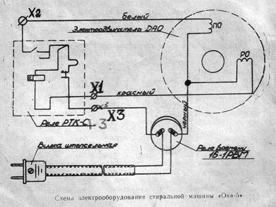Схема подключения электродвигателя от старой стиральной машины через реле