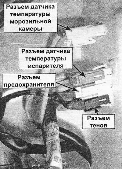 Внешний вид соединителей ТЭНов испарителя, а также температурных датчиков.