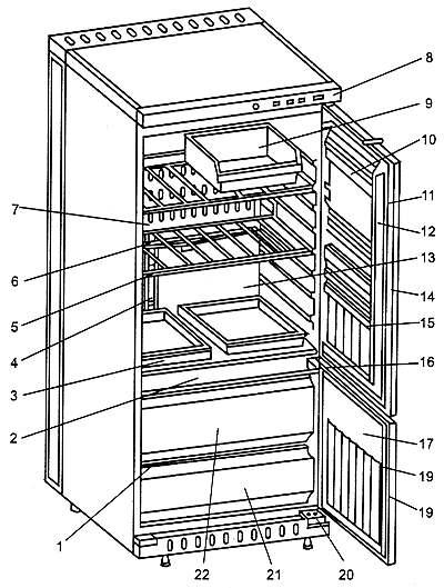 Холодильник «Мир» КШД-270