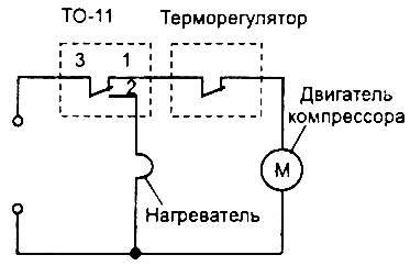Схема включения прибора ТО-11