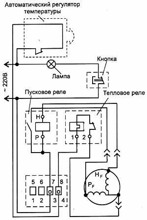 электрическая схема подключения реле давления