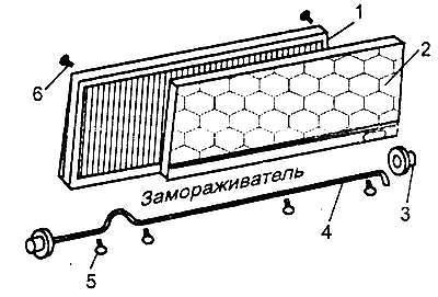 """Дверка испарителя холодильника """"Зил-Москва"""" КШ-240 мод.62"""