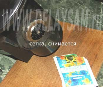 Ремонт - промывка кофеварки - эспрессо_ Как избавиться от накипи в кофеварке