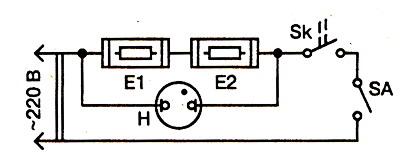 электрическая схема блока питания бп-12