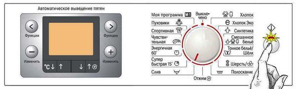 Нажмите на кнопку Старт/Пауза