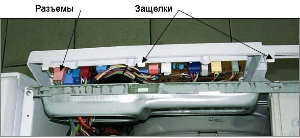 Разъемы, подключенные к контроллеру демонтируются