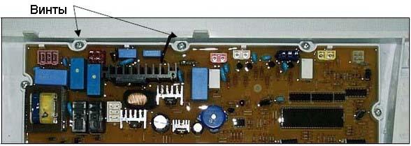 Открутить шесть винтов, которые крепят панель контроллера