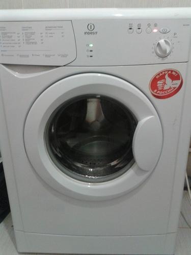 стиральной машине Indesit