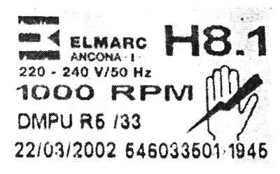 Этикетка электронного модуля